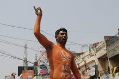 Reunião de BJP na frente de BHU Fotografia de Stock Royalty Free