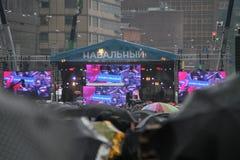 Reunião de pré-eleição Alexei Navalny Fotografia de Stock Royalty Free