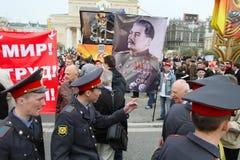 Reunião do dia de maio em Moscovo Imagens de Stock Royalty Free