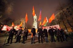 Reunião dos comunistas Fotos de Stock Royalty Free