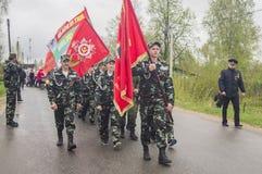 A reunião festiva de pode 9, 2017, na região de Kaluga de Rússia Foto de Stock Royalty Free