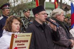 A reunião festiva de pode 9, 2017, na região de Kaluga de Rússia Foto de Stock