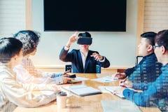 Reunião virtual do conceito da análise da estratégia do planeamento da reunião de negócios Fotografia de Stock