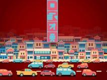 Reunión china del Año Nuevo Traducción: Reunión casera trasera libre illustration
