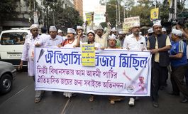 Reunión de la victoria de AAP en Kolkata Foto de archivo