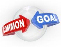 Reunión de las flechas del objetivo común dos ilustración del vector