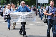 Reunión de oposición en el día de Rusia en el prospec Fotos de archivo libres de regalías