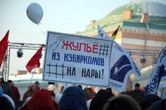Reunión para las elecciones justas en Rusia Fotos de archivo