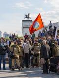 Reunión patriótica en Victory Memorial, Moscú Imagen de archivo libre de regalías