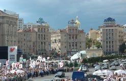 Reunión total de Yulia Tymoshenko con sus votantes Foto de archivo