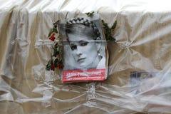 Reunión total en Kiev Ucrania Fotos de archivo libres de regalías