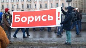 Reunión total en Moscú el 1 de marzo de 2015 imágenes de archivo libres de regalías