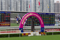 Reunificação Raceday de Hong Kong Imagens de Stock Royalty Free