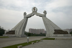 Reunification monument in Pyongyang, North Korea. Royalty Free Stock Photo