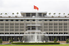 Reunification palace in Ho Chi Minh Stock Photo