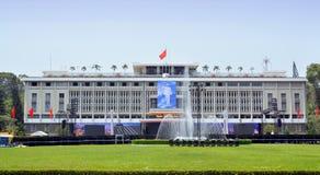 Reunification Palace, Saigon Vietnam. Ho Chi Minh City, Vietnam - April 10, 2015: Reunification Palace (also known as Independance Palace) Saigon, Vietnam Royalty Free Stock Photography