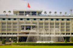 Reunification Palace, Vietnam Stock Image