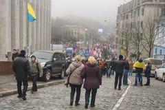 Reunión en apoyo de la integración europea. Ucrania Fotografía de archivo libre de regalías