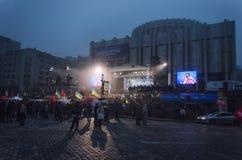 Reunión en apoyo de la integración europea. Ucrania Imagen de archivo