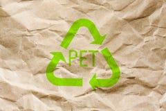 Reutilización del ANIMAL DOMÉSTICO Foto de archivo libre de regalías