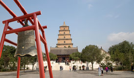 Reuze Wilde Ganspagode, Xian (Sian, Xi'an), Shaanxi-provincie, China stock afbeeldingen