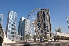 Reuzenrad in de Stad van Sharjah Royalty-vrije Stock Foto