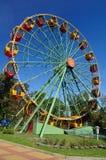 Reuzenrad in het park Maikop Adygea Rusland Royalty-vrije Stock Afbeelding