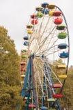 Reuzenrad in het park van Moskou Royalty-vrije Stock Afbeelding