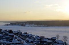 Revda (Rosja) wioska Zdjęcia Stock