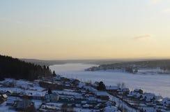 Revda (Rosja) wioska Obrazy Royalty Free