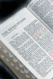 Revelaciones de la biblia Imagen de archivo