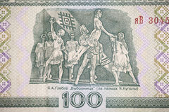 Revers of hundred ruble Stock Image