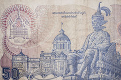 Reverse of the banknote from Thailand Stock Photos