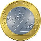 Reverse new Belarusian Money two ruble coin Royalty Free Stock Photography