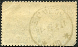 The reverse side of a postage stamp Royalty Free Stock Images