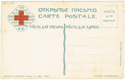 The reverse side of postcards of the early twentieth century. Royalty Free Stock Image