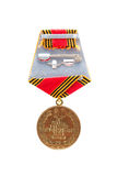 Reverse side of the Soviet military medals Stock Photography