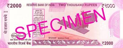 2000 reveses del billete de banco de la rupia india fotografía de archivo