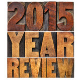 Review of 2015 year banner Royalty Free Stock Photo