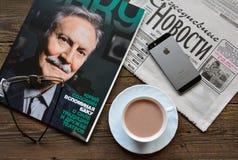 Revista y periódico interesantes de Baku Foto de archivo libre de regalías