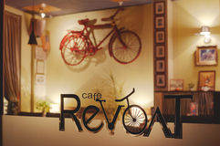 Revolt Cafe Royalty Free Stock Photography
