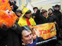 A revolução alaranjada no _64 de Kyiv em 2004 imagem de stock royalty free