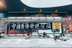Revolução do guarda-chuva em Hong Kong 2014 Fotografia de Stock Royalty Free