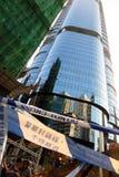 Revolução do guarda-chuva em Mong Kok Imagens de Stock Royalty Free