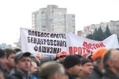 Revolução em Kharkiv (22.02.2014) Foto de Stock Royalty Free