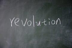 Revolución Imagen de archivo libre de regalías