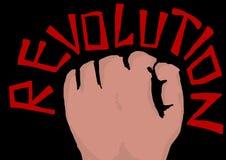 revolución Foto de archivo