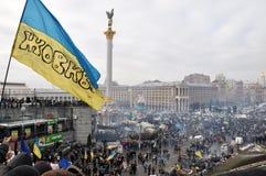Revolución Advantages_68 de Kyiv Maidan fotos de archivo libres de regalías