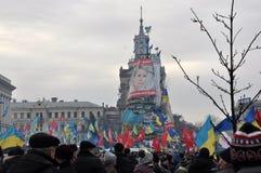 Revolución Advantages_105 de Kyiv Maidan foto de archivo libre de regalías