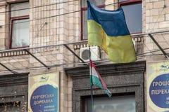 Revolución de la dignidad - Euromaidan Kiev, Ucrania Foto de archivo
